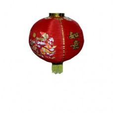 Round Red Design Chinese Paper Lantern