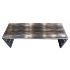 Aluminum Coffee Table
